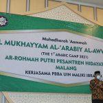 """CLOSING CEREMONY  """"AL-MUKHAYYAM AL-ARABIY AL-AWWAL 1442 H"""""""